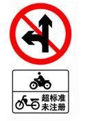 设置位置为:连江中路/远洋路口东侧1个点位1面标志。
