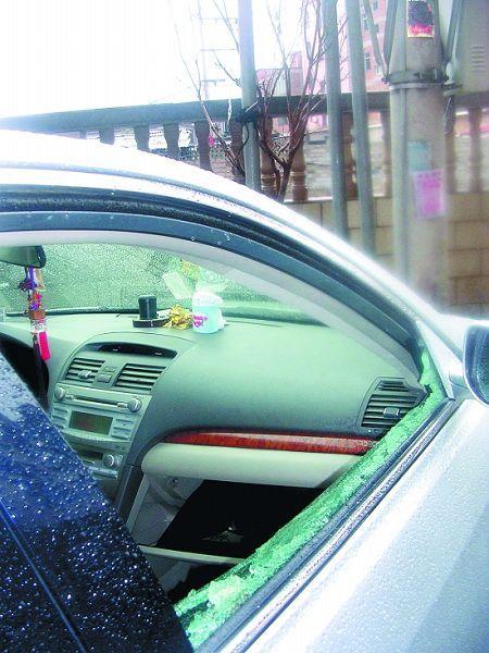 """车窗玻璃""""很受伤"""",相关方面已展开调查"""