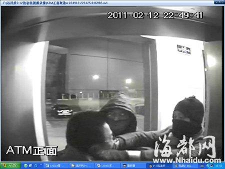 ATM机旁监控截图2