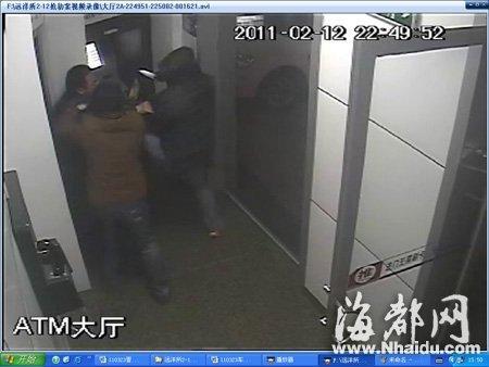 ATM机旁监控截图1