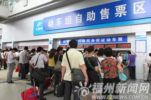 """""""京福高铁运行时刻表出台后,不少市民表示疑惑,为何京福动车不像多数"""