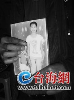 父亲庄先生哽咽,眼泪掉在手中小霞的相片上。