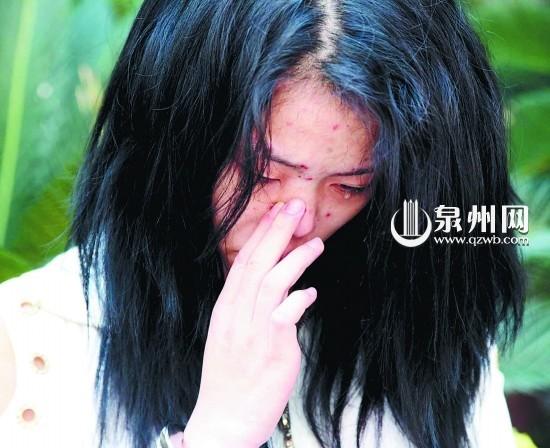 吸食毒品女子流下悔恨的泪水