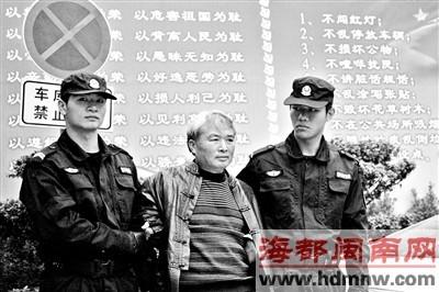 48岁的杀人恶魔杨正义,如今已满头白发