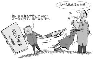 小凯为什么突然这么问?这还得从童话大王郑渊洁的新书《皮皮鲁送你100条命》说起……
