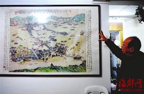 作者和手绘福州图(未经许可,福州城台景观图不得转载)