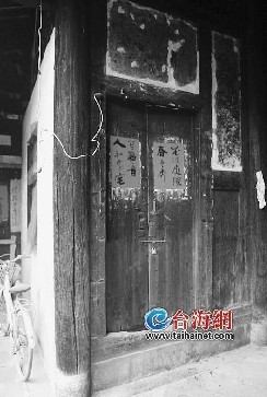 情人节前一天 长泰县58岁男子嫖娼后猝死在床