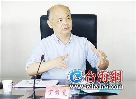 丁国炎卸任厦门市常务副市长 任华侨大学任院长