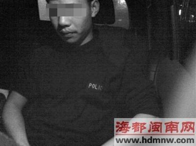 警服男醉驾逆行撞的士 交警称他不是正式警察