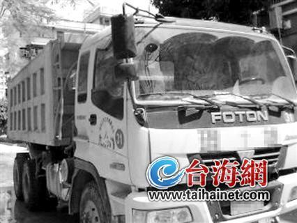 市民拍摄的肇事土方车