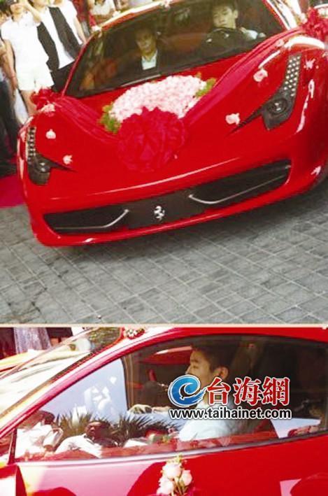 晋江富豪1.7亿元送女儿当嫁妆 排场媲美煤老板嫁女