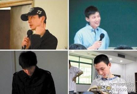 中山大学传播设计学院一位酷似港星吴彦祖的老师