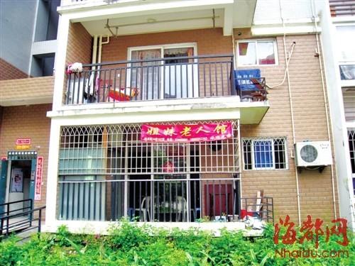 福湾新城秋月苑经济适用房一楼的一套房子变身成为麻将馆