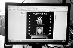 网友们自发在网上祭奠小鑫炫。黄晨颖 摄