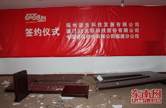 当初签约仪式挂出的横幅还挂在公司内