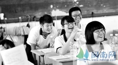 老师讲个笑话,缓解学生的紧张情绪