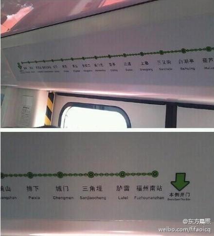 网传地铁1号线的列车车厢图