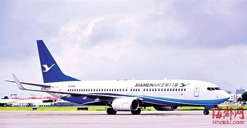厦门航空有多少架飞机