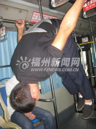 福州司机公交上后空翻