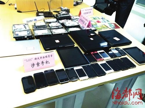 7月20日,安溪警方收网,抓获41人,收缴各种作案工具