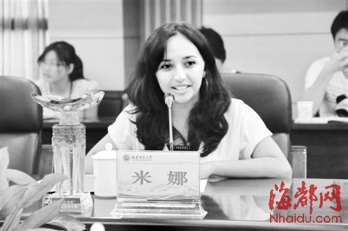 米娜昨日在福师大举行的座谈会上发言