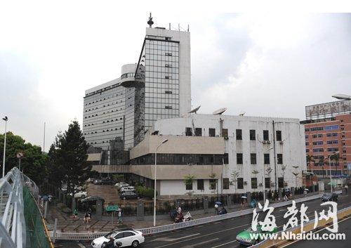 """福州古田路原省广电大楼门前已挂上""""协和医院""""的牌子"""