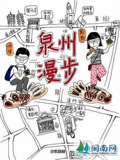 """""""泉州漫步""""组图之一(沈琴供图)"""
