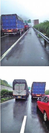 """网友""""@吝啬着微笑""""在微博上发的堵车现场照片"""