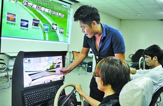 汽车考试模拟器启用 IC卡学时制将在榕正式推行