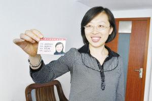吴艺晖展示其校园卡。