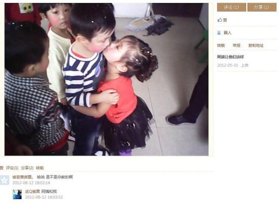 女幼师揪耳提幼童 空间图片更让人震惊