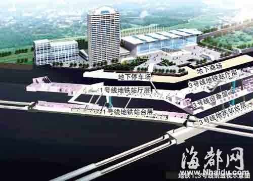 火车站地铁站将建4层地下空间 设8个出入口