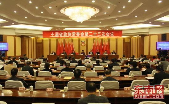 十届政协常委会第二十三次会议现场