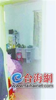 自杀女子所居住的房间