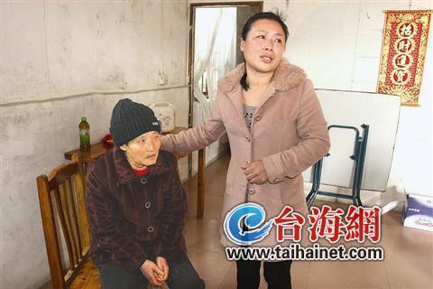◆罗昌美把母亲接到晋江来照顾