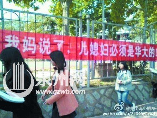 女生部的策划,引起轰动效应。(@HHH-Xiaofeng 供图)