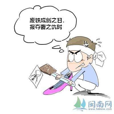 长旺/漫画