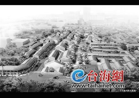 北京路片区鸟瞰效果图