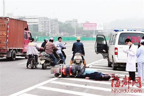 福州三环路骑车男疑被撞亡 现场仅留两条刹车痕