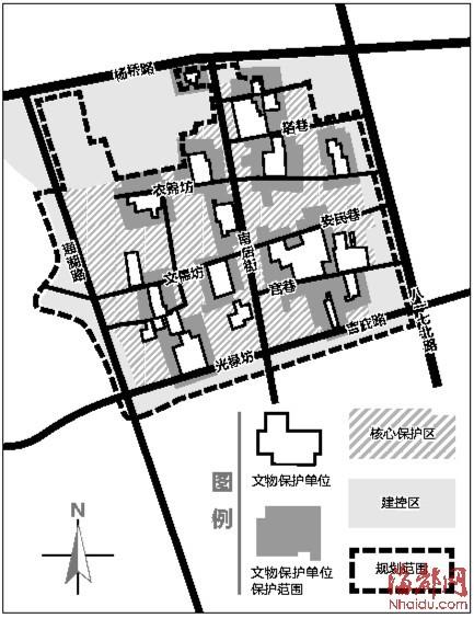 三坊七巷最新划定的保护范围 郑蒙/制图