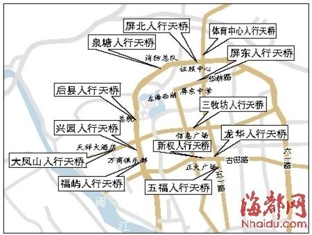 12座人行天桥位置图 晓蕾/制图
