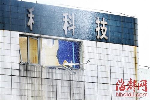 福州仓山工厂盐酸桶爆炸 刺鼻恶臭呛路人