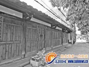 旧馆驿古街巷