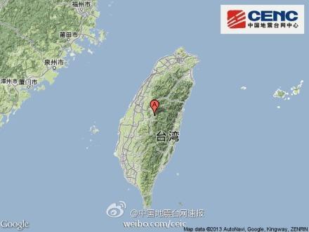 台湾中部地区今天下午13时43分发生规模里氏6.3地震,震央在南投仁爱乡。