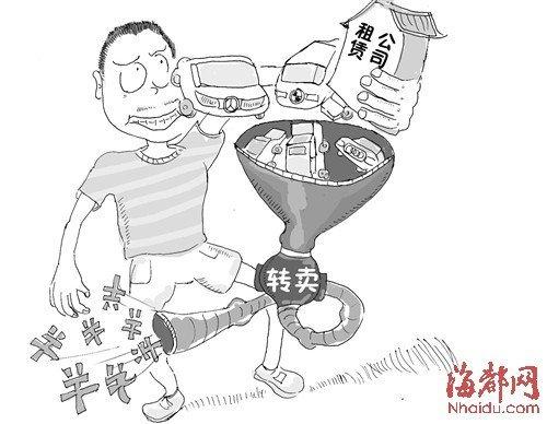 唐昊/漫画