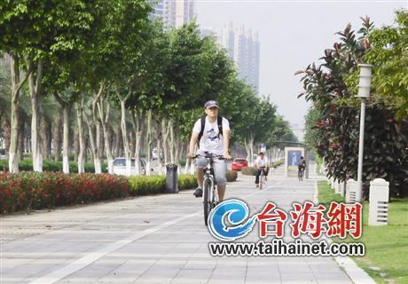 目前,海沧大道等路段已专门开辟了自行车道