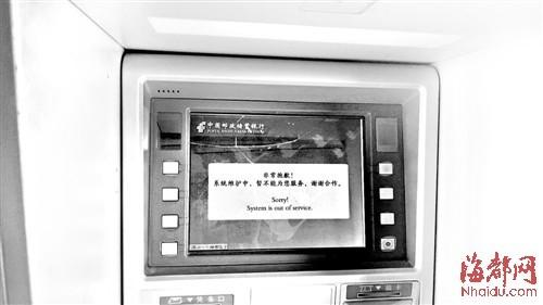 邮政自动取款机取款步骤图片