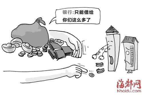 郑蒙/漫画