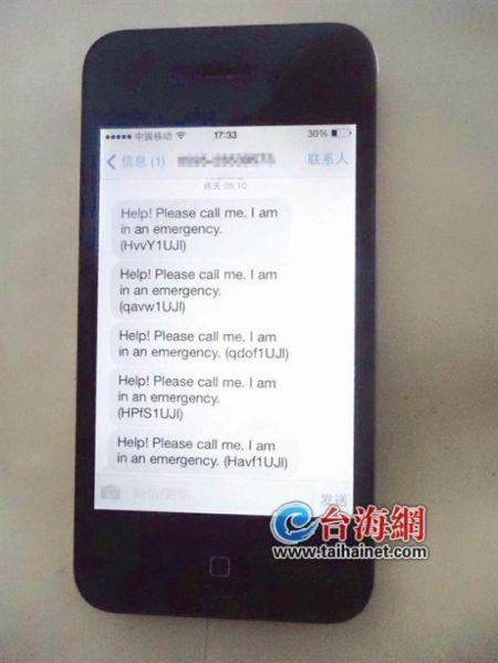 泉州五旬村妇连发英文短信求救