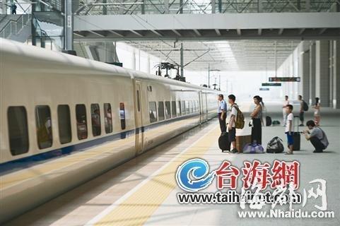 漳州将成为铁路枢纽站